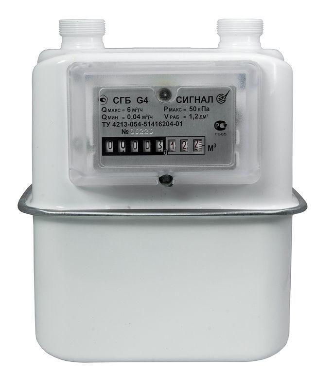 Горелка HP60 MG.PR.S.RU.A.0.50 комбинированная газ-солярка